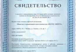 Отзывы и сертификаты