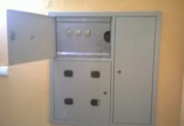 Капитальный ремонт электроснабжения многоквартирных жилых домов